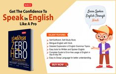 """When you're determined to learn you will get the success."""" #MTG's """"Zero to Hero"""" English language learning skill will help you gain tremendous confidence in Spoken English language. English Alphabet, English Book, Learn English, Math Books, Science Books, English Language Learning, English Grammar, Hindi Books, Zero The Hero"""