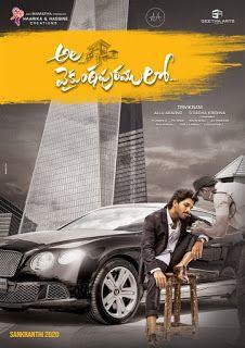 Ala Vaikuntapuramlo Box Office Release Story Wiki Budget Hit