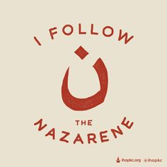 ن I am #unashamed of my #faith and follow the one true Savior: Jesus Christ!