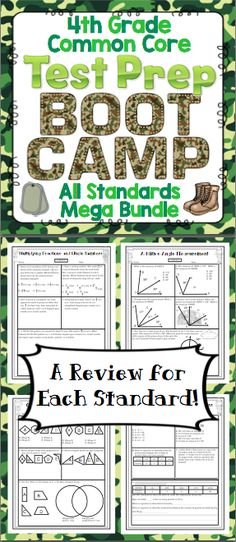 Math Test Prep: 4th Grade (Boot Camp Theme) - Help your students get ready for testing with this boot camp themed pack! It is aligned to the 4th grade Common Core Standards. $