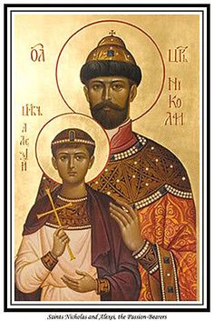 Saint Nicholas II & Saint Alexei Passion Bearers