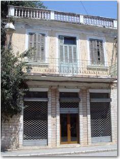 Albania Saranda House