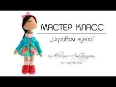 Куклы Татьяны Коннэ - YouTube