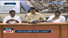 AP CM Chandrababu naidu press meet on Facts About Go No 30 - Express TV
