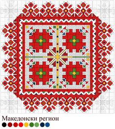 Biscornu Cross Stitch, Cross Stitch Rose, Cross Stitch Patterns, Embroidery Motifs, Learn Embroidery, Slavic Tattoo, Creative Embroidery, Embroidery Techniques, Pixel Art