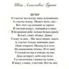 #литература #стихотворение #поэзия #стихи #бунин