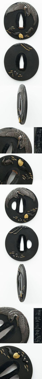 Special feature: Round shape, Shakudo Nanako Tsuba, crane and turtle are engraved with gold and silver. Edo era
