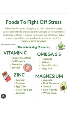 Health Facts, Health Diet, Health And Nutrition, Ways To Manage Stress, How To Relieve Stress, Real Food Recipes, Healthy Recipes, Vitamin Deficiency, Cortisol