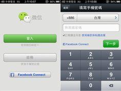 8860965117995 微信WeChat 手機通訊軟體,帶給你全新的生活態度