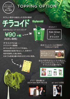 http://macaro-ni.jp/22601
