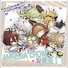 "Crunchyroll - New Art By ""Amnesia"" Key Artists Celebrates New ..."