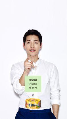 Song Joong Ki / Dong Won Tuna