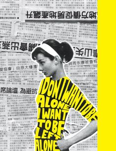 Rachel Lin's  - ransom note layout ( Graphic Design, Typography )