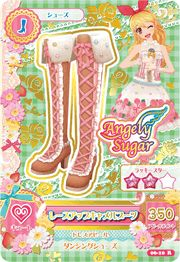 Rose Garden Lace Up Camel Boots