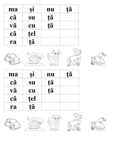 Romans, Word Search, Preschool, Printables, Teaching, Words, Google, Fine Motor, 1st Grades