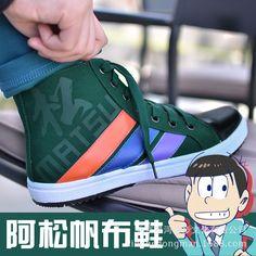 >> Click to Buy << 2016 New Fashion JK unisex Flat shoes preppy style cosplay original Osomatsu-san plimsolls Animation shoes #Affiliate