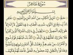 Surah Ghafir  سورة غافر