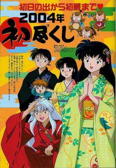 Pretty kimonos. :)