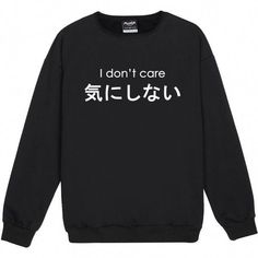 15d08352a6a50d I Dont Care Sweater Jumper Womens Girl Tee Top Hipster Tumblr Grunge... (