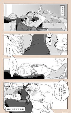 たなか (@tanakya123) さんの漫画 | 118作目 | ツイコミ(仮) Conan, Detective Theme, Spooky Stories, Shizaya, Case Closed, Kaito, Doujinshi, Kawaii Anime, Love Story