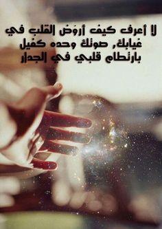 ﻵاااا اعرف...♣