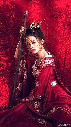Growing Call for New Look at 'Bump Stocks. - Growing Call for New Look at 'Bump Stocks. Ronin Samurai, Female Samurai, Samurai Art, Geisha Kunst, Geisha Art, Geisha Tattoos, Princess Agents, L5r, Warrior Girl