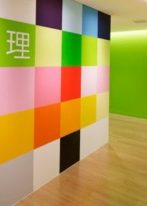 2 colourful school in japan home interior design kitchen and
