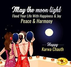 Happy Karwa Chauth 2016 Best Images and HD Wallpapers