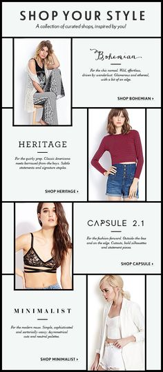 Shop by email based on personal style.