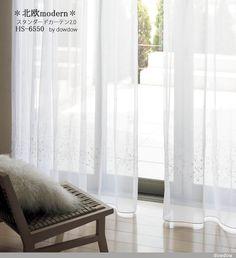 北欧モダンのボトム刺繍のレースカーテン&シェード【HS-6550】ホワイト&ベージュ