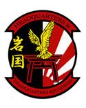 Marine Corps Air Station Iwakuni