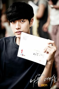 Who is my biggest love? Surprise, this guy! The Bad Guy I Park Hae Jin I 나쁜 녀석들 대본 리딩 현장