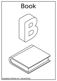 Set Of 3d Abc Coloring Pages Alphabet Coloring Pages Abc