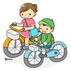 We can ride bicycles. Color Flashcards, Japanese Drawings, Cute Clipart, Kawaii Chibi, Cartoon Kids, Pre School, Watercolor Illustration, Diy For Kids, Clip Art