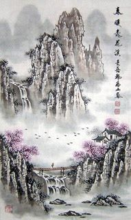 CHINESE LANDSCAPE PAINTING I Like The Bridge With Person Walking Across It