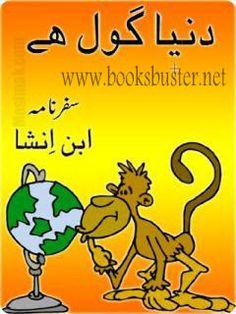 RAJA PDF FREE QUDSIA GIDH BANO DOWNLOAD