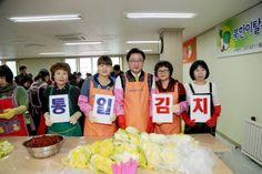 2013 다문화가족 김장나누기 행사에 권영세 안동시장 참석(2013. 11. 30.)