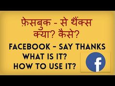 ... by kya kaise kya kaise learn about the internet in hindi
