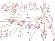 drawing hands sword