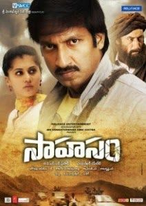 Baladoor Hindi Dubbed Movie 2014 Full Movie Download Free - Movies Online HD