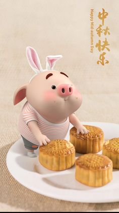 This Little Piggy, Little Pigs, Disney Drawings, Funny Drawings, Kawaii Pig, Pig Wallpaper, Cute Piglets, Pig Drawing, Pig Illustration