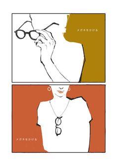 メガネをかける|hachi|note