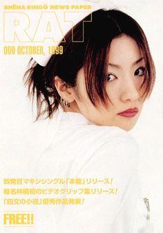 Vol.09(99.10.25発行)