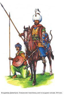 Османские пехотинец-азеп и всадник-сипахи