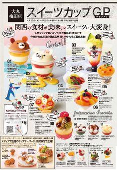 大丸スイーツカップチラシ半分 Menu Desserts, Cute Desserts, Food Menu, I Want Food, Cute Food, Menu Design, Food Design, Real Food Recipes, Snack Recipes