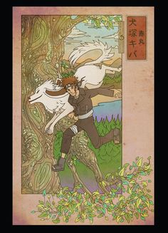 This is Kiba and Akamaru leaping through the forest done in the traditional Japanese woodblock style. It is professionally printed on high quality,