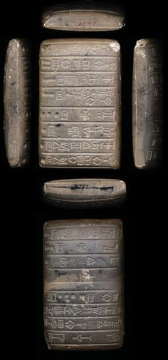 Old Akkadian (ca. Emerald Tablets Of Thoth, Nature Secret, Ancient Scripts, Social Studies Resources, Alien Races, Mystery Of History, Ancient Civilizations, Science And Nature, Ancient History