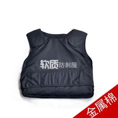 118.00$  Watch here - http://alip2j.worldwells.pw/go.php?t=32702028632 - The new soft stab proof vest cut thin Safety Body necessary for self-defense 118.00$
