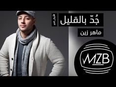 Maher Zain, Ramadan, Songs, Song Books