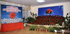 누리에 더욱 만발하는 태양의 꽃 -광명성절에 즈음하여 불멸의 꽃 김정일화전시회가 로씨야와 중국을 비롯한 세계 여러 나라와 지역에서 성황리에 진행-